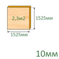 Фанера 10х1525х1525 мм