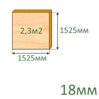 Фанера 18х1525х1525 мм