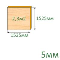 Фанера 5х1525х1525 мм