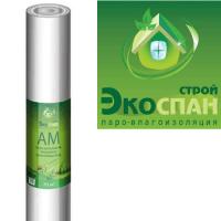 Гидро-ветрозащитная мембрана Экоспан-Строй AM 70м2