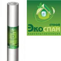 Универсальная гидро-пароизоляционная пленка Экоспан-строй D 70м2