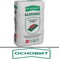 Основит БАЗПЛИКС Т-10 25 кг