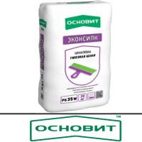 Шпаклевка Основит ЭКОНСИЛК Т-35 20кг