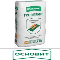 Основит ГРАНИПЛИКС Т-14 25 кг