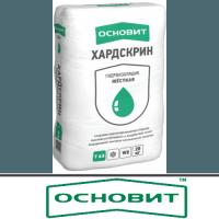 Основит ХАРДСКРИН Т-63 20кг