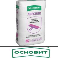 Шпаклевка Основит ЛЕРСИЛК Т-37 20кг