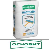 Наливной пол Основит МАСТЛАЙН Т-48 20 кг