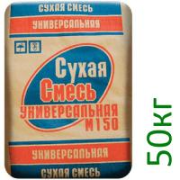 Пескобетон М150 50кг