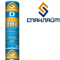 Универсальная гидро-пароизоляционная пленка Спанлайт D 60м2