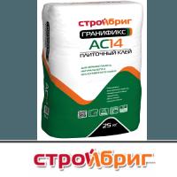 СтройБриг БАЗАКС 25кг