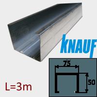 Профиль ПС-4 75/50 L=3м Knauf