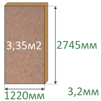 ДВП-плита 2745x1220x3,2мм
