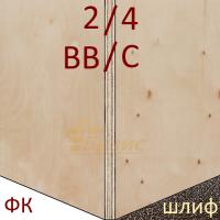 Фанера ФК 1525х1525 4мм сорт 2/4 ШЛИФ