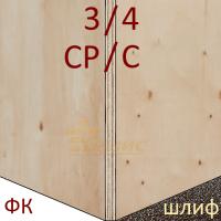 Фанера ФК 1525х1525 3мм сорт 3/4 ШЛИФ