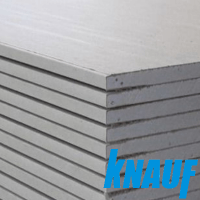 Гипсокартон (ЛГК) Knauf 2500x1200x9,5мм