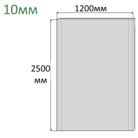 Гипсоволокно (ГВЛВ) Knauf 2500x1200x10мм прямая кромка