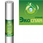 Экоспан-Строй AM (гидро-ветроизоляция) 70м2