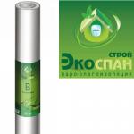 Пароизоляционная пленка Экоспан-Строй B 70м2