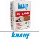 Штукатурка Knauf ROTBAND 30кг