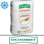 Монтажный клей Основит СЕЛФОРМ Т-112 20 кг Зимний