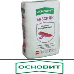 Шпаклевка Основит БАЗСИЛК Т-30 20кг