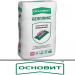 Плиточный клей Основит БЕЛПЛИКС Т-17 25 кг