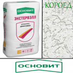 "Основит ЭКСТЕРВЭЛЛ Т-27 ""КОРОЕД"" 25кг"