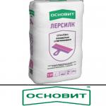 Основит ЛЕРСИЛК Т-37 20кг
