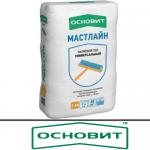 Основит МАСТЛАЙН Т-48 20 кг