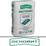 Плиточный клей Основит МАСТПЛИКС Т-12 25 кг