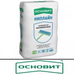 Наливной пол Основит НИПЛАЙН Т-42 25 кг