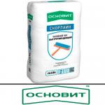 Наливной пол Основит СКОРЛАЙН Т-45 20 кг