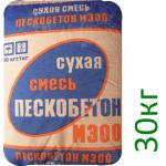 Пескобетон М300 30кг