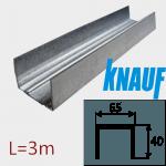 Профиль ПН-3 65/40 L=3м Knauf