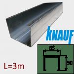 Профиль ПС-3 65/50 L=3м Knauf