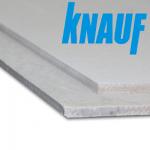 Элемент пола Knauf 1200x600x20мм