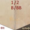 Фанера ФК 1525х1525 5мм сорт 1/2 ШЛИФ