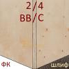 Фанера ФК 1525х1525 9мм сорт 2/4 ШЛИФ