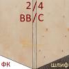 Фанера ФК 1525х1525 15мм сорт 2/4 ШЛИФ