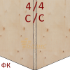 Фанера ФК 1525х1525 9мм сорт 4/4 НШ