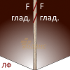 Лам. фанера 2500х1525 9мм F/F (гл./гл.)