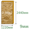 OSB-плита 2440x1220x9мм