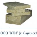 Минплита ПЖ-100 100x1000x500 (3 плиты)
