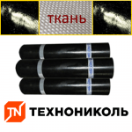 Стеклоизол ТПП 10м